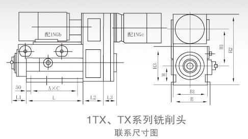 电路 电路图 电子 工程图 平面图 原理图 486_273